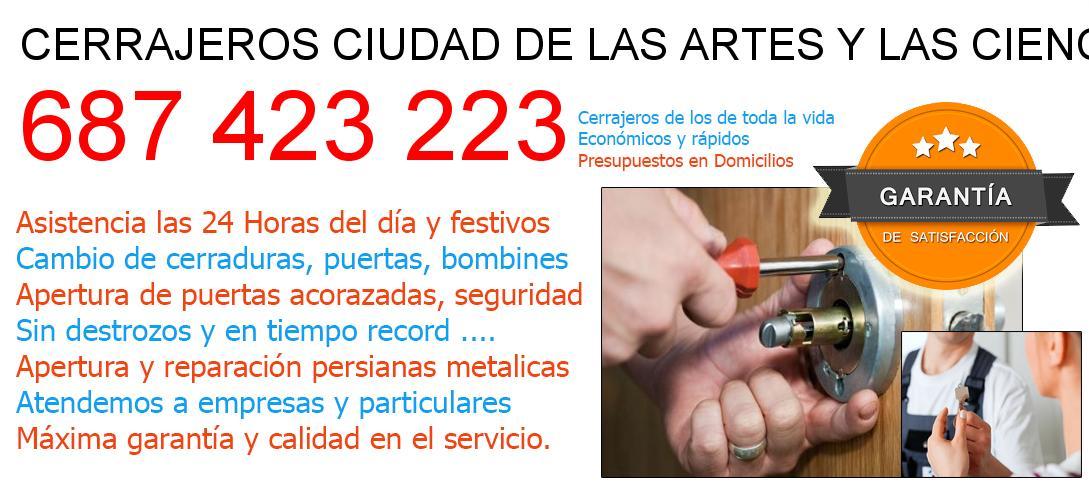 Cerrajeros ciudad-de-las-artes-y-las-ciencias y  Valencia